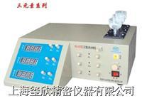 HGA-3X 型数显三元素比色分析仪 HGA-3X 型