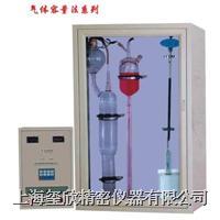 HQ-4B 型微机数显碳硫分析仪 HQ-4B 型