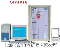 HQ-4BPC 型高智能(电脑)碳硫分析仪 HQ-4BPC 型