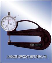 CH-D型皮革测厚仪 CH-D型