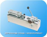 HM-1K 手动卧式测试台 HM-1K 手动卧式测试台