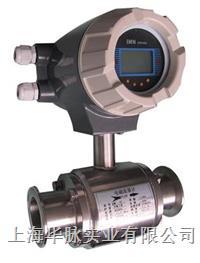 電磁流量計/卫生型 EMF-
