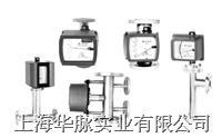 防腐金属转子流量计/金属浮子流量計 LZD/LZZ