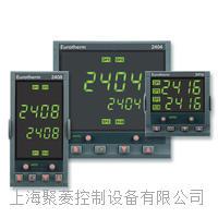 英国欧陆Eurotherm温控器2416系列