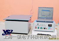 上海振動試驗臺 YSZD-TF