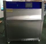 上海紫外耐气候老化箱