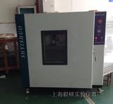 高温老化检测试验箱