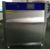 深圳紫外耐气候老化箱