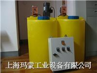 鍋爐水處理加藥系統 SM-690