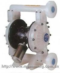 弗爾德氣動雙隔膜泵 VA50