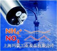 德國WTW硝氮/氨氮測量儀 VARiON 700IQ