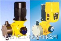 美國米頓羅G系列機械隔膜計量泵 GM0240