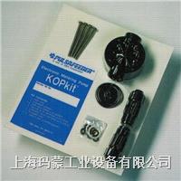 帕斯菲達電磁隔膜計量泵備件包型號選定方法 K