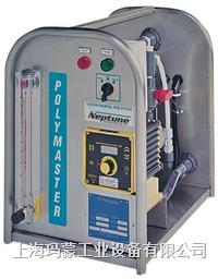 美國海王星聚合物混合及供料系統  NEPTUNE