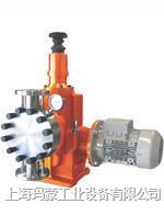 意大利OBL液壓隔膜式計量泵 X,L系列