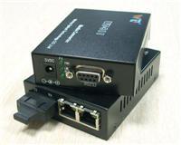 10/100M 快速以太网光纤收发器