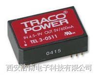 TIW系列便携式开关电源模块 接线式安装