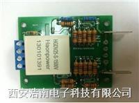 Haonpower电压传感器 高精度电压传感器 电量传感器 HV25-P,HV50-50,HV50-500,HV50-1000,HV50-1500,EHV50,