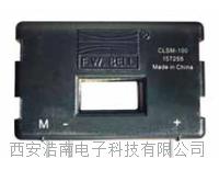 F.W.BELL电流电压传感器 CLSM系列高性价比传感器  CLSM-10MA,CLSM-25M,CLSM-50,CLSM-100,CLSM-200LA