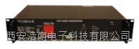 进口IPS1500-MS系列军用DC-AC COTS逆变器 IPS1500-24-220,IPS1500-24-110,IPS1500-32-220