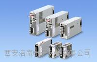 COSEL AC/DC经济型AC/DC电源1500W PJA1500F-24 PJA1500F-48  PJA1500F-24 PJA1500F-48