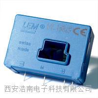 LEM电流传感器LA125-P LA35-NP LA55-TP LA25-P LA25-NP/SP8 LA100-TP LA25-NP/SP11 LA55-P/SP1 LA55-TP/SP27 LA125-P/SP3 LA125-P/SP4