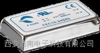 P-DUKE隔离电源转换器 FEC15-24S05 FEC15-24D05 FEC15-24D12 FEC15-24S33  FEC15-12D12 FEC15-12D05 FEC15-12S05 FEC15-12S33
