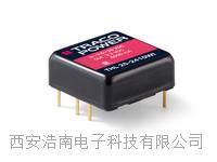 TEN25系列 超宽压输入电源模块TEN25-2410WI  TEN25-2411WI TEN25-2412WI