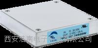 HAE150W系列 电源HAE150-24S28W HAE150-24S15W HAE150-24S05W HAE150-48S48W