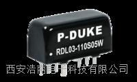 臺灣3W博大電源轉換器RDL03-24S05W RDL03-24S12W  RDL03-24S05W RDL03-24S12W RDL03-24S24W