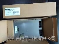 日本COSEL AC/DC电源供应器PBA100F-24  PBA100F-9 PBA100F-12 PBA100F-15 PBA100F-24