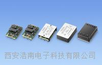 CHS500系列500W电源模块 CHS5004812