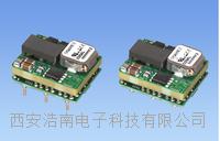 科索稳压电源CHS500系列电源模块 CHS5004812