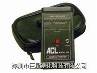 ACL-385表面电阻测试仪,美国ACL表面电阻测试仪,ACL-385表面阻抗测试仪 ACL-385