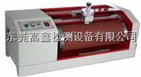 高鑫制造DIN磨耗试验机 GX-5028