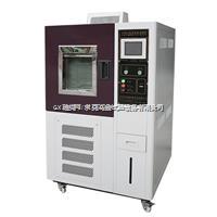 可程式恒温恒湿试验箱(触摸屏式) GX-3000-B