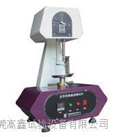 东莞高鑫皮革收缩温度测定仪 GX-5097