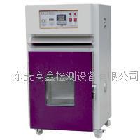 高鑫检测电池热冲击试验箱 GX-3020-B