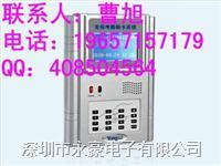 无线传输CDMA/GPRS考勤机