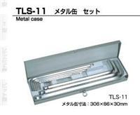 TLS-11钻石头六角匙|日本EIGHT百利牌超硬六角匙|TLS11 TLS-11
