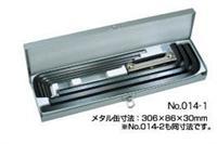NO.014-1六角扳手组|日本EIGHT百利牌超硬六角匙|NO.014-2 NO.141-1