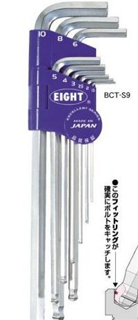 BCT-S9六角扳手 日本EIGHT八牌超硬六角匙 BCT-S9 BCT-S9