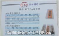 日本富士 h.t.d 丝攻 第二页 日本富士 h.t.d 丝攻 第二页