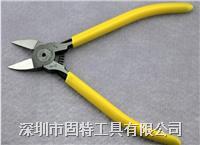 正品日本贝印 SHELLSM-22 优质6寸斜口钳 水口钳 电子钳 斜嘴钳