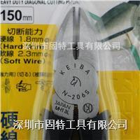 原装日本马牌 KEIBA N-206S 电工斜嘴钳水口钳子剪钳马头6寸N-206