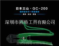 日本三山牌3.PEAKS断线钳 GC-200 GN-200 GN-200J