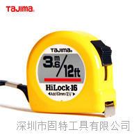 田岛卷尺 tajima/田岛钢卷尺2米3.6米5米7.5米公英制 黄卷尺  L13-20M/FT