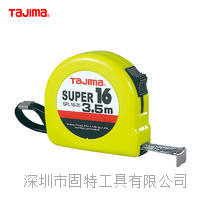 tajima日本田岛不锈钢防水防锈3.5米卷尺尼龙尺带SPL16-35 SPL16-35