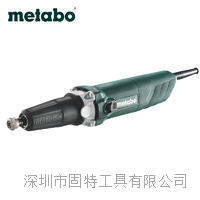 Metabo德国麦太保单支金属/木材曲线锯条电动工具附件