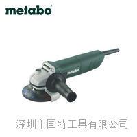 Metabo麦太保W72125角磨机金属打磨机抛光机切割机角向磨光机
